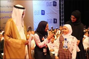 Aisha Badia Crowned Winner of Arab Reading Challenge in Bahrain.