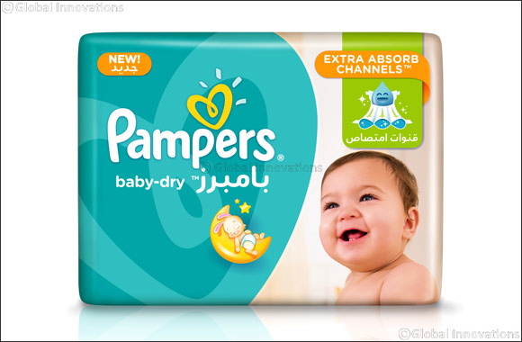 Start every morning with a happier and cuddlier baby with the new and improved Pampers Baby-Dry!