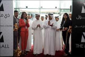 The Mall, Jumeirah's Latest Retail Destination Officially Inaugurated