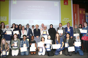 Emirates Airline Festival of Literature Student Competitions Now Open!