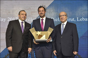 Barwa Bank honored as �Leading Bank in Islamic Services and Products in Qatar� by the World Union fo ...