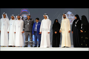 Al Noor Alumnus, Received an Award at the Dubai Government Excellence Program Awards in the Category ...