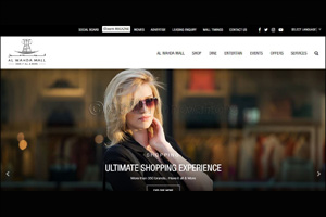 Al Wahda Mall revamps website to offer an enhanced customer experience