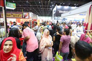 Get Ready to Break 9 Guinness World Records at Ramadan Night Market this Weekend