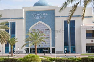 Hili Mall Announces Special Promotions and Massive Discounts for Ramadan