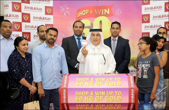 Joyalukkas announces ¼ Kilo Gold Winner of the ongoing 'Joyalukkas Shop & Win Upto 60 Kg Gold' promotion