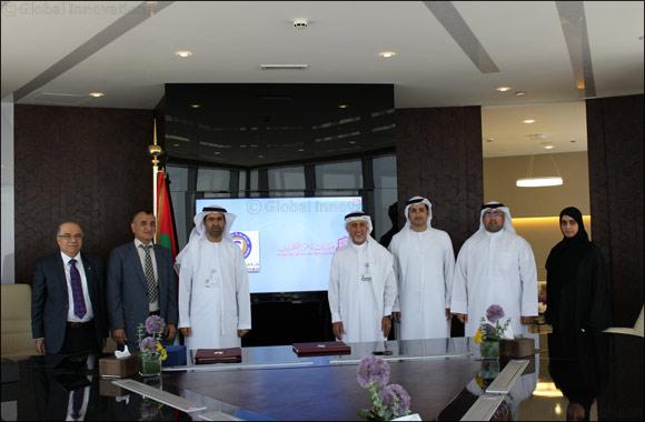 Dubai Electronic Security Center Signs a Memorandum of Understanding with University of Dubai