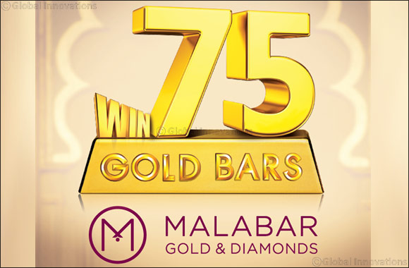 Malabar Gold & Diamonds announced its Summer offers – Win up to 75 Gold Bars