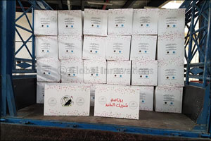 Awqaf and Minors Affairs Foundation Completes Distribution of Mir Ramadan to Underprivileged Familie ...