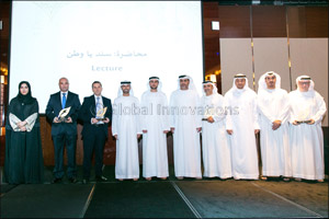 InSinkErator contributes to UAE State of Energy Report for third consecutive year