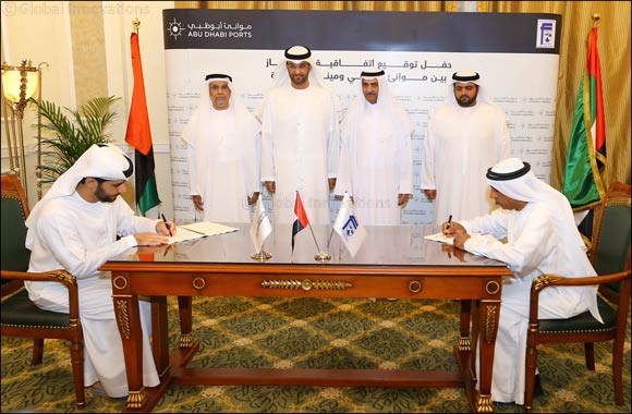 Concession Agreement Signed to Develop, Manage and Operate Fujairah Port