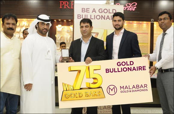 Lucky Winners celebrate winning gold bars with Malabar Gold & Diamonds – 'BE A GOLD BULLIONAIRE' campaign.