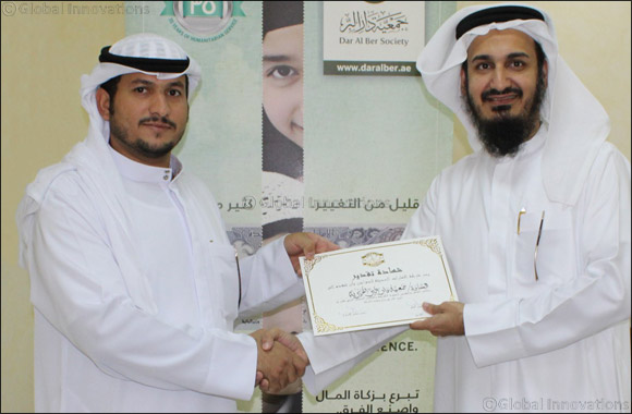 Al Rawdah donates over 70 tonnes of products to Dar Al Ber Charity