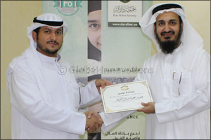 Al Rawdah donates over 70 tonnes of products to Dar Al Ber Charity