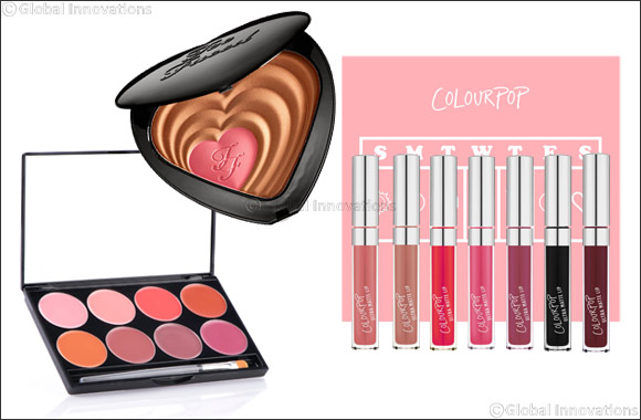 Embrace summer with these Nifty Neutral palettes and collections available on Glamazle.com