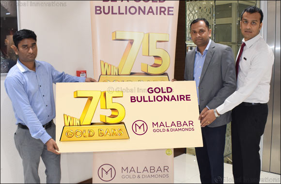 Malabar Gold & Diamonds Home Going Winner UAE