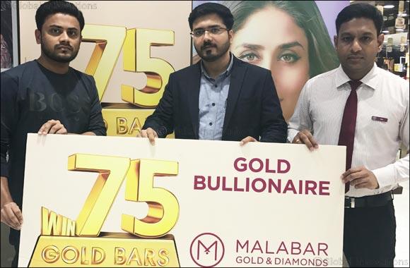 Malabar Gold & Diamonds Home Going Winner UAE.