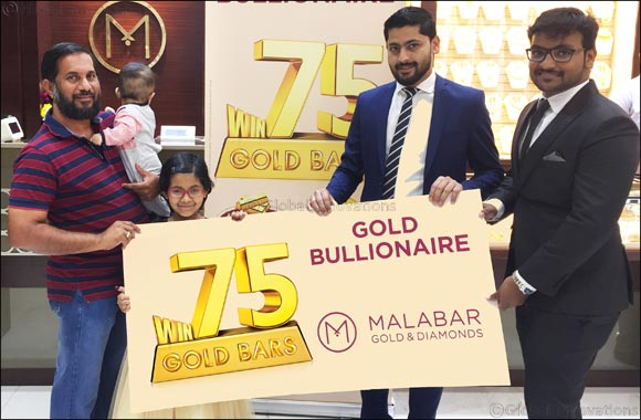 Malabar Gold & Diamonds - Home Going Winner UAE