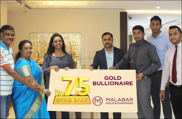 Malabar Gold & Diamonds: Home Going Winner UAE