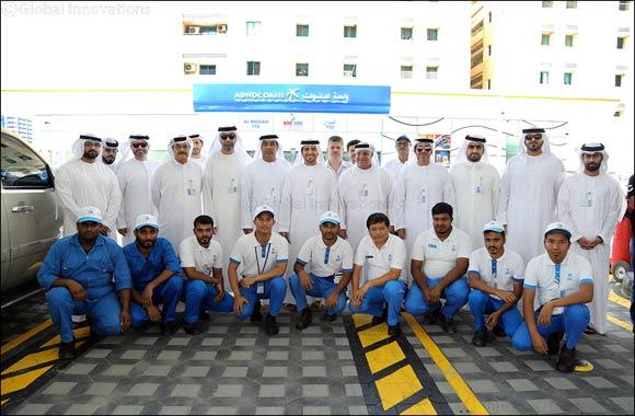 ADNOC Distribution Opens Al Meedan Service Station in Sharjah