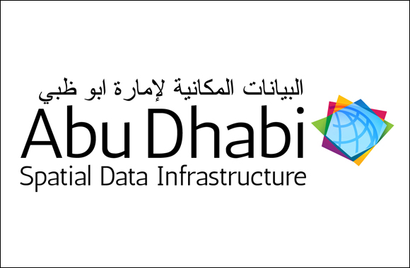 Abu Dhabi's e-Government Gears up for the 2017 Esri User Conference in the U.S.