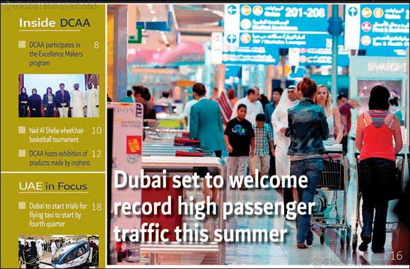 Dubai expects to welcome record high passenger numbers at airports this summer