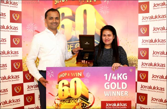Joyalukkas presents ¼ Kilo Gold to the Winner of the ongoing 'Joyalukkas Shop & Win Upto 60 Kg Gold' promotion.