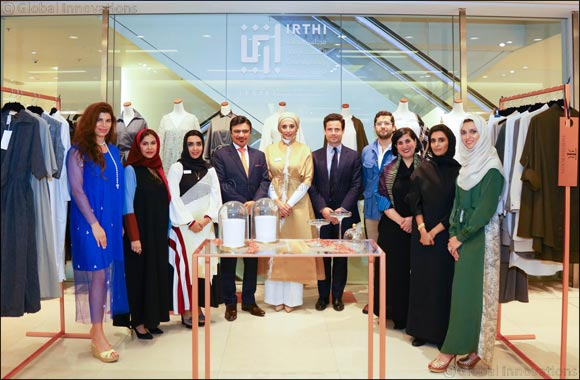 Jawaher Al Qasimi: Irthi Contemporary Crafts Council Builds International Bridges for UAE's Talent