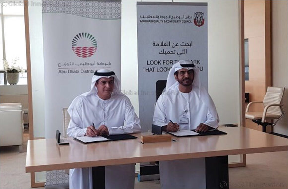 Abu Dhabi Quality and Conformity Council Signs Two Cooperation Agreements with Abu Dhabi Distribution Company