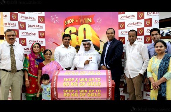 Winners of Joyalukkas 60 KG gold, 60 days of winnings announced in last few days of promotion