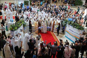 UAE: The Ultimate Hub for Conferences & Exhibitions