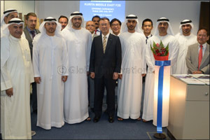 Kurita Leading water treatment sets up MENA HQ in Jafza