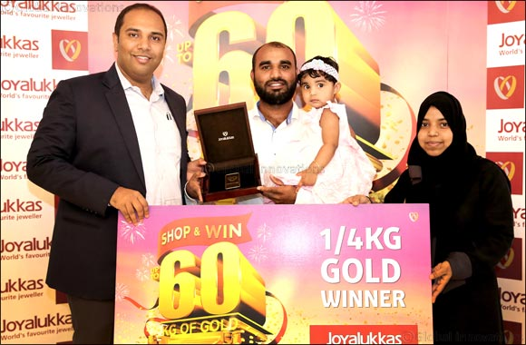 Joyalukkas presents ¼ Kilo Gold to the Winner of the ongoing 'Joyalukkas Shop & Win Upto 60 Kg Gold' promotion