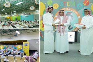 Al-Jazeera Paints Sponsors a Summer Festival about Sciences and Technology