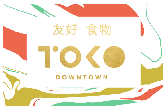 Downtown Toko: the Toko the Town for Eats, Drinks or Play