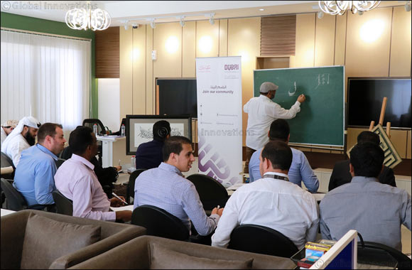 Dubai Culture Hosts Calligraphy Workshop in Erada Centre for Treatment & Rehab