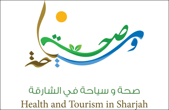 "Sharjah Health Education Department Announces ""Health and Tourism 2017"""