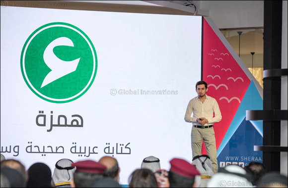 Sharjah calls on entrepreneurs to participate in flagship Sheraa Accelerator program