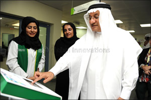 Second phase of electronic medical record project goes live across several DHA health facilities.