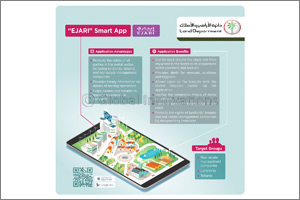 Dubai Land Department's �Ejari' smart application protects the right of all parties