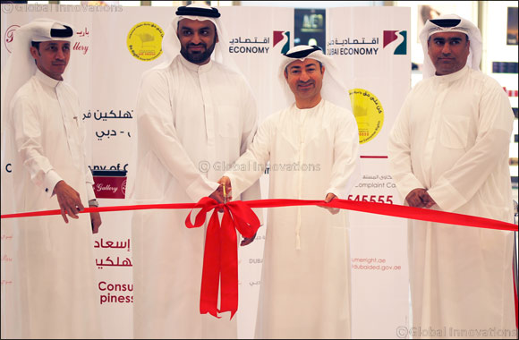 Dubai Economy and Paris Gallery inaugurate the Consumer Happiness Counter