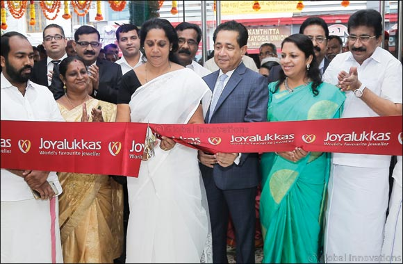 Joyalukkas Jewellery New showroom Inaugurated in Pathanamthitta, Kerala India