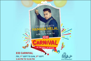 The Mall at World Trade Center Abu Dhabi announces its biggest surprise for Eid Al Adha
