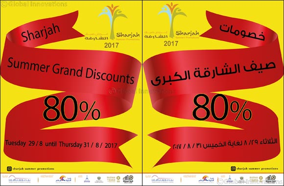 SCCI launches Sharjah Summer Grand Discounts and offers up to 80% reductions for Shoppers before Eid