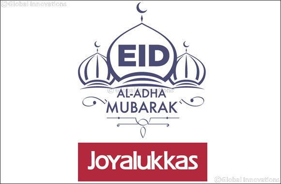 Eid specials at Joyalukkas.. Free Gold coins on Jewellery Purchases
