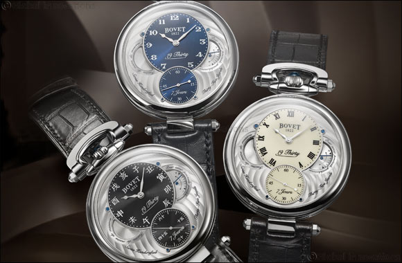 BOVET 19thirty Collection: Inspired by Heritage and Defining a New Vision of Contemporary Fine Wathcmaking