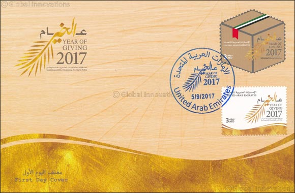Emirates Post Issues Year of Giving memorial stamps