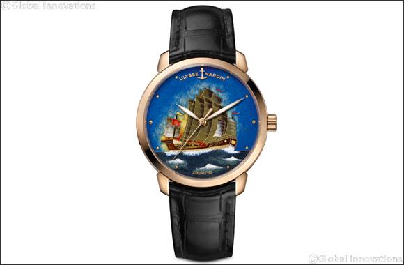 Ulysse Nardin Presents Classico Zheng He