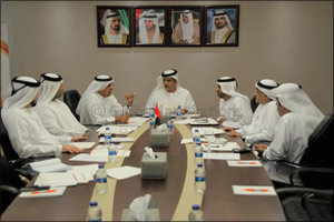Dubai Judicial Institute holds board meeting to discuss the upcoming training year and review last y ...