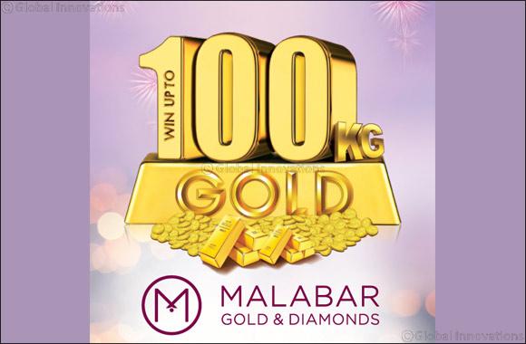 Win 100 Kilos of Gold at Malabar Gold & Diamonds this festive season